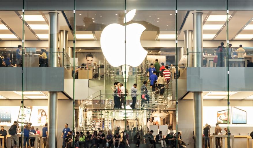 ¿Está a punto de caer la Manzana del árbol?