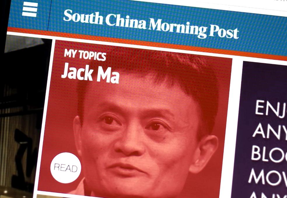Alibaba adquiere por más de 240 millones de euros el principal periódico de China