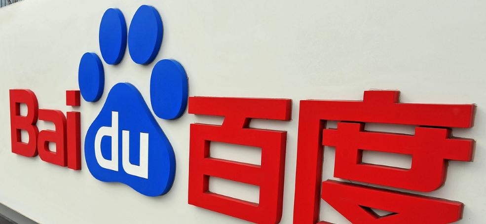 El buscador chino 'Baidu' se asocia con Amazon