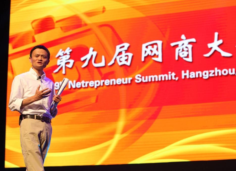 Alibaba se alía con 25 entidades financieras para ofrecer créditos a pymes