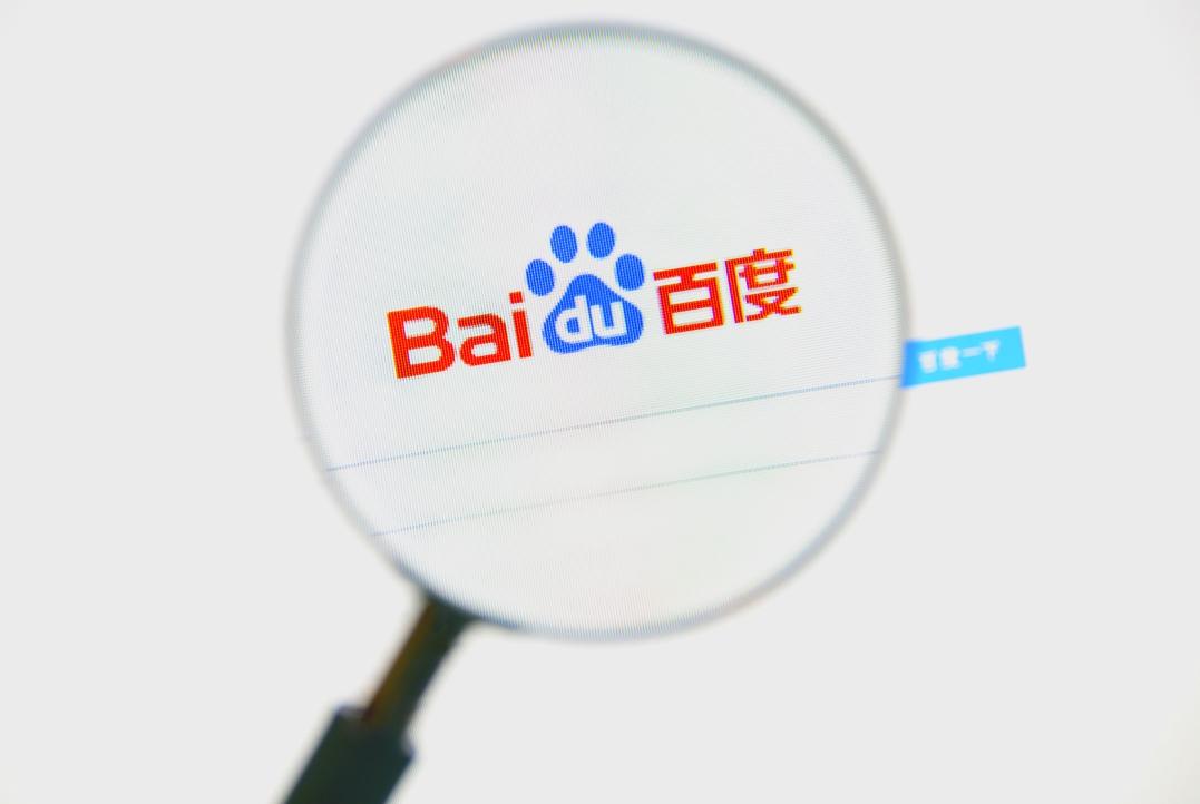 Baidu, la puerta de entrada a China para las empresas españolas