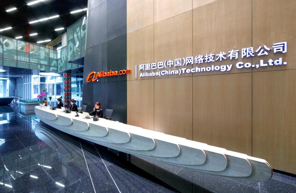 Alibaba se convierte en el mayor minorista a nivel mundial