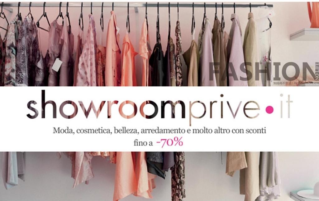 Showroomprive reorienta su estrategia con un nuevo director general en España