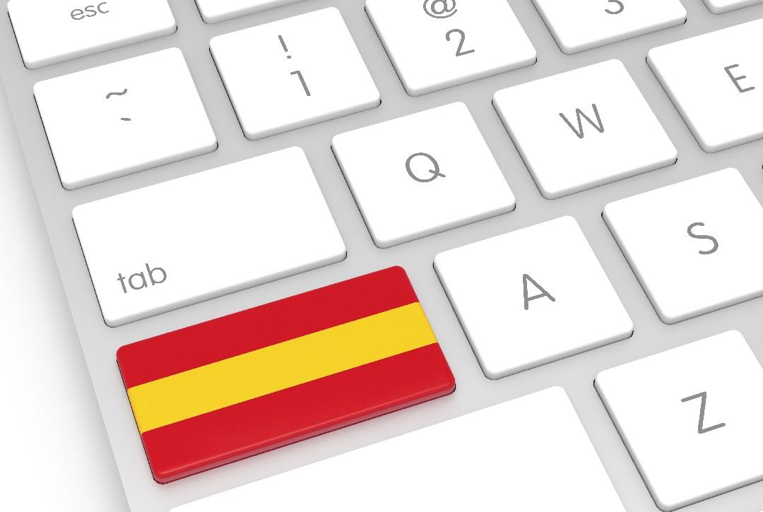 España, cuarto país de Europa en ventas online