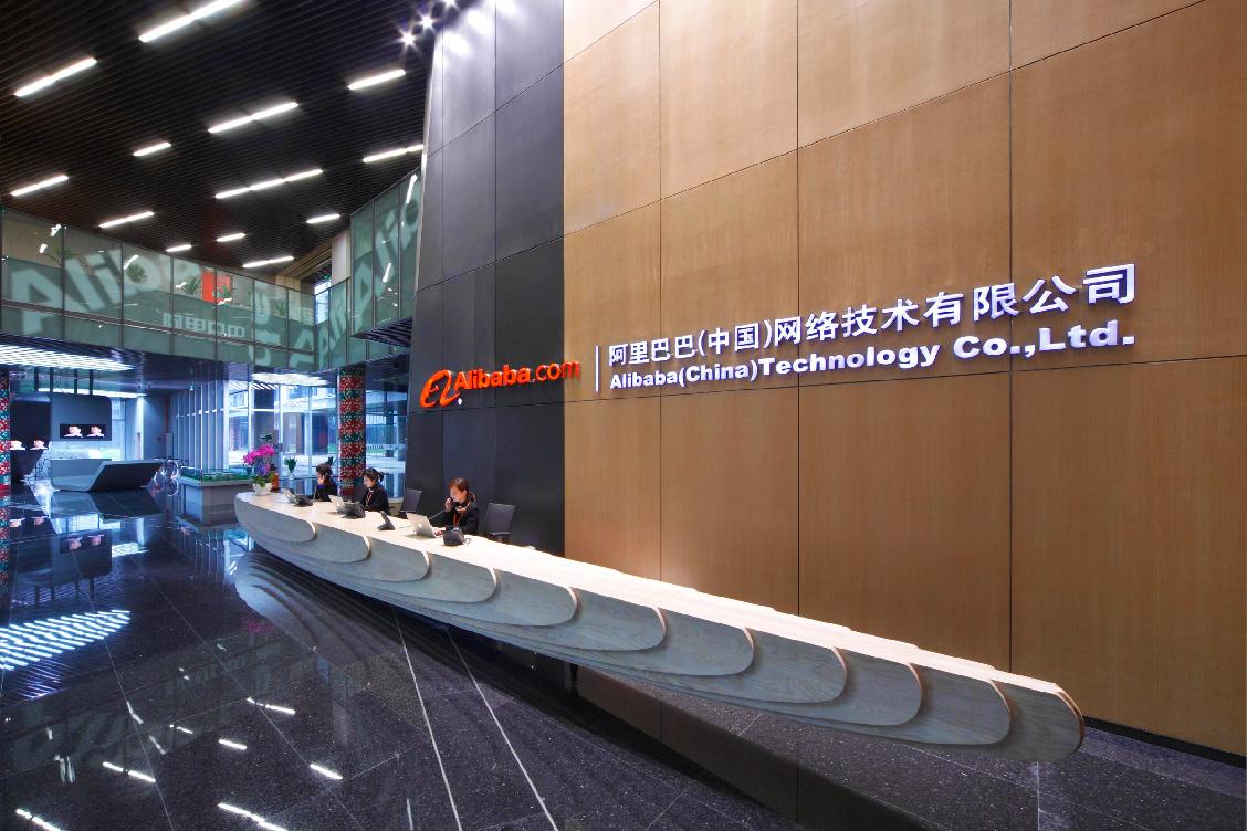 Alibaba pone su foco en Barcelona y organiza un encuentro con empresarios españoles