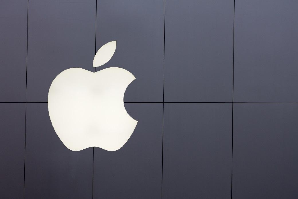 El objetivo de Apple: fabricación con recursos renovables y materiales reciclados