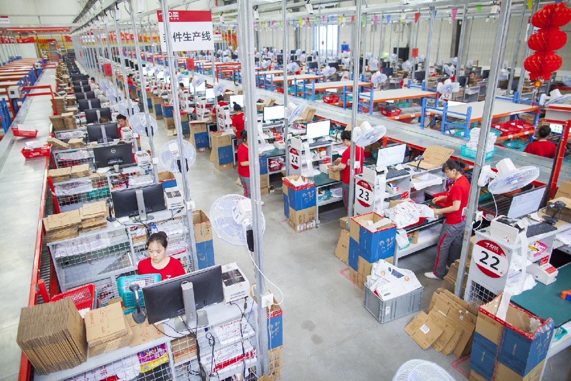 Se estrechan los márgenes entre JD y Alibaba en el mercado chino