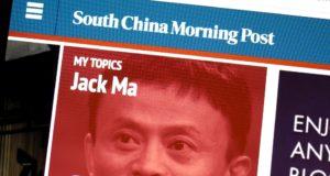 Alibaba SCMP