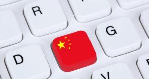Consumo online China