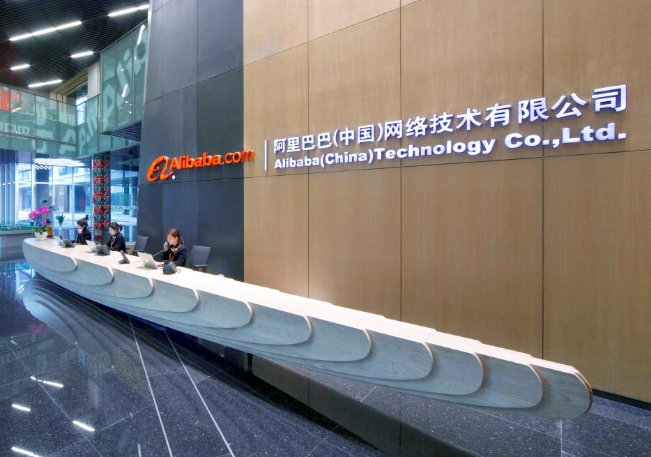 Alibaba triplica sus beneficios alcanzando más de 9.000 millones de euros