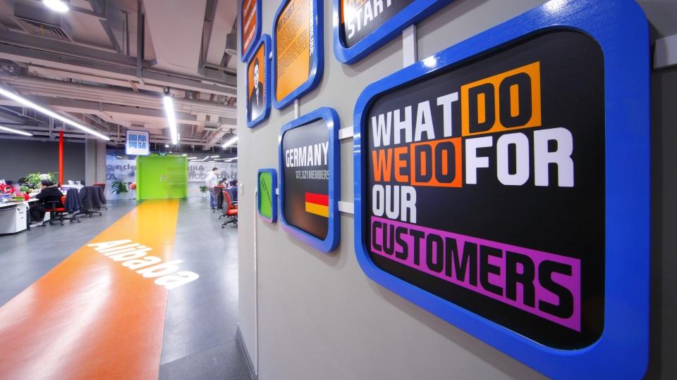 Alibaba abre tienda física en China para ayudar al comercio local