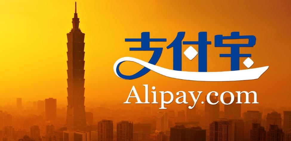 Uber elige a Alipay como método de pago para los chinos que viajen por el mundo