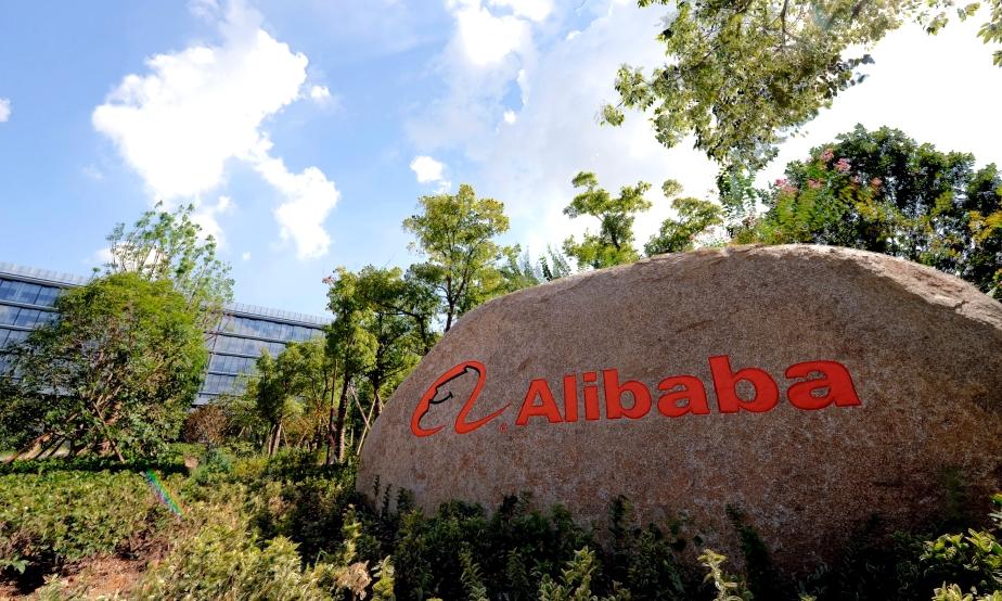 Alibaba se apunta a la venta de lotería online