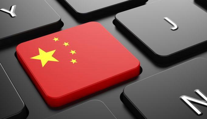 china aranceles cosmética online