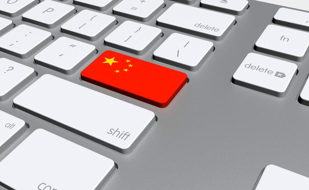 El eCommerce chino 'a la caza' del mercado europeo