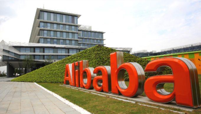 alibaba realidad virtual