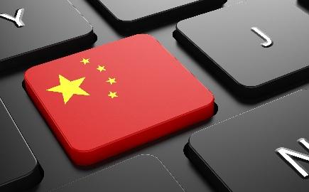La innovación como factor de crecimiento de multimillonarios en China