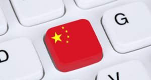 China ultima su ley de regulación del comercio online