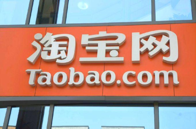 Alibaba vuelve a la lista negra de falsificación de Estados Unidos