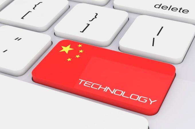 China se posiciona como la nueva cuna de la realidad aumentada e inteligencia artificial