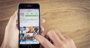 Instagram acorta distancias con el eCommerce agregando 'shopping tags'