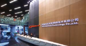 Alibaba tendrá un millón de furgonetas inteligentes que harán solas los repartos