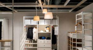 ¿Llegará la Inteligencia Artificial a los muebles de Ikea?