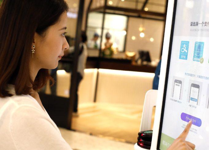 Sonría al pasar por caja: el nuevo método de pago de Alibaba