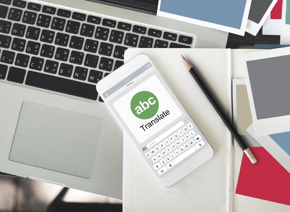 ¿Cómo puede una agencia de traducción ayudar a la internacionalización de tu empresa?