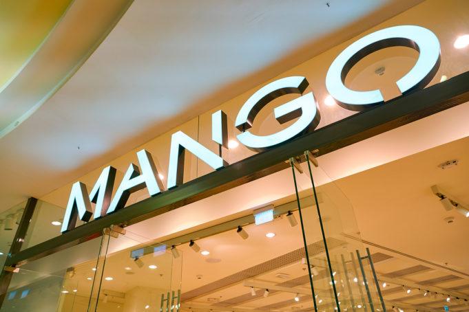 ecommerce-oferta-multimarca-mango-vender-terceras-marcas-a-traves-tienda-online